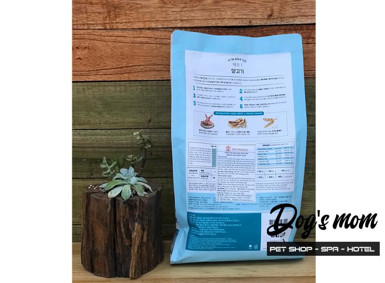 Thức ăn Natural Core vị Cừu cho Chó 1kg