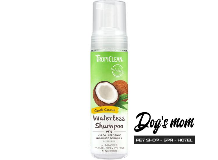 Xịt Tắm Khô Tropiclean Gentle Coconut 220ml