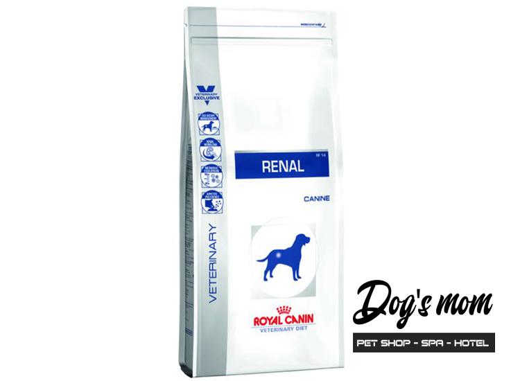 Thức Ăn RC RENAL - Bệnh Thận Cho chó 2kg