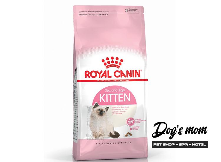 Thức Ăn RC Kitten 400g