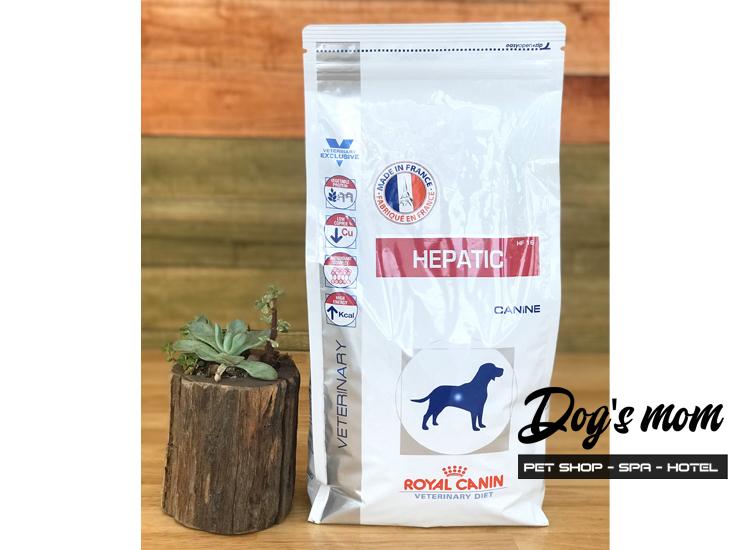 Thức Ăn RC Hepatic - Bệnh Gan cho Chó 1,5kg