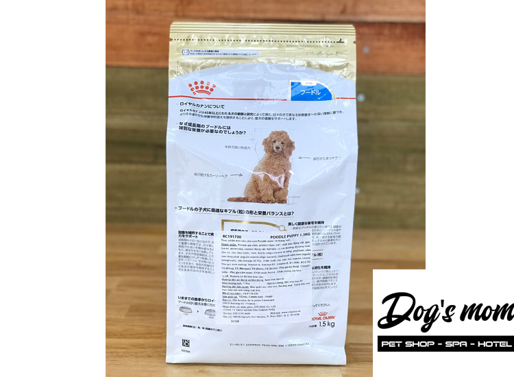 Thức ăn RC Poodle Puppy 1,5kg
