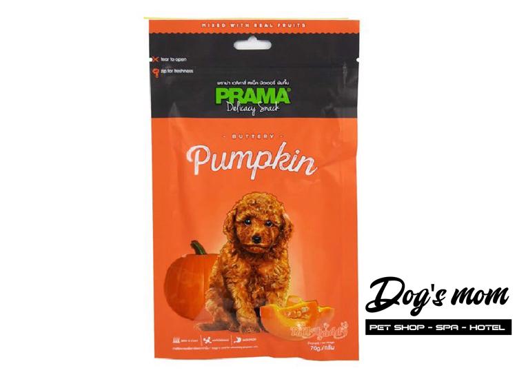 Bánh Thưởng vị Bí Ngô Prama Pumpkin 70g