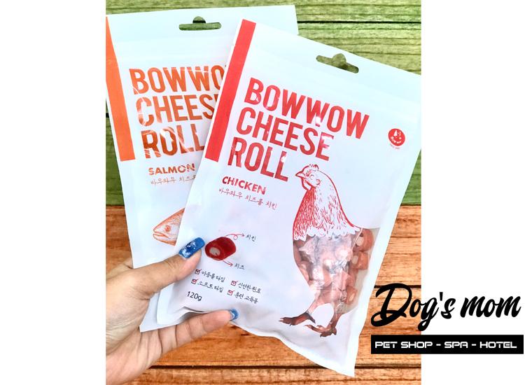 Bow Wow Cheese Roll Chicken vị gà Phô Mai 120g