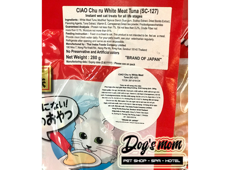 Ciao Chu Ru White Meat Tuna 14gx20 - Cá Ngừ Trắng