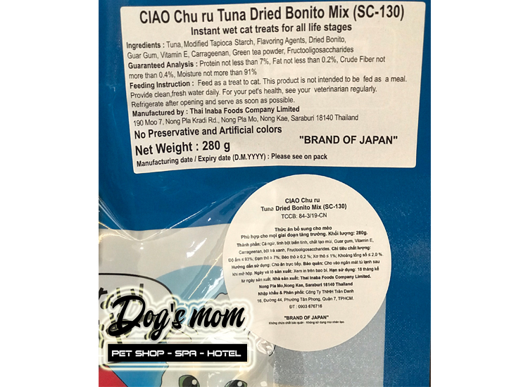 Ciao Chu Ru Tuna Dried Bonito Mix 14gx20 - Cá Ngừ Bonito Khô Mix