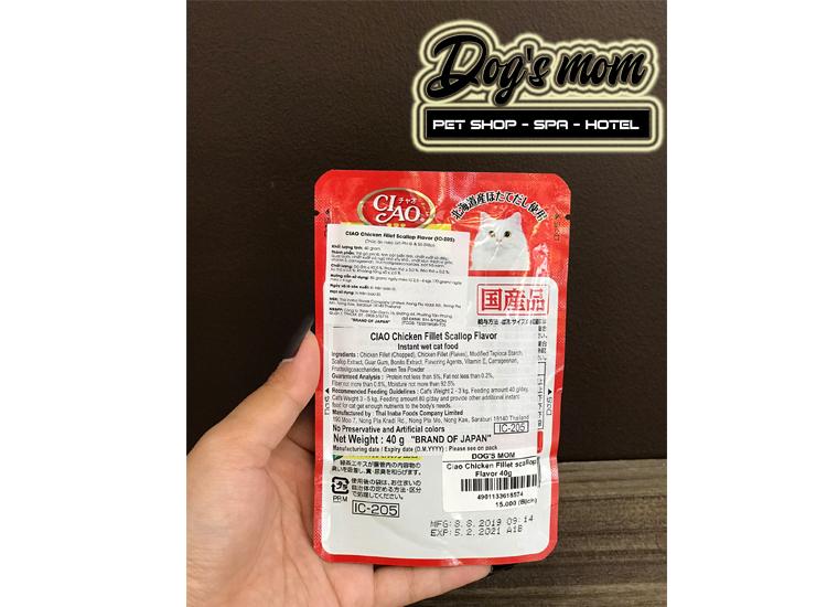 Pate Ciao Chicken Fillet Scallop Flavor 40g - Gà Phi Lê & Sò Điệp