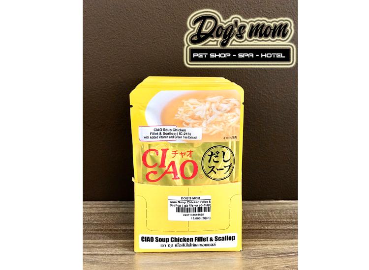 Pate Ciao Soup Chicken Fillet & Scallop 40g - Súp Gà Phi Lê & Sò Điệp