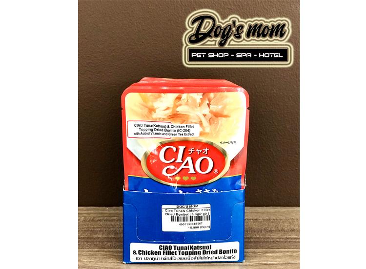 Pate Ciao Tuna & Chicken Fillet Dried Bonito 40g - Cá Ngừ & Gà Phi Lê Khô Bonito